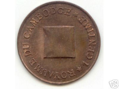 CAMBODIA extremely scarce 1 cent NORODOM I.jpg