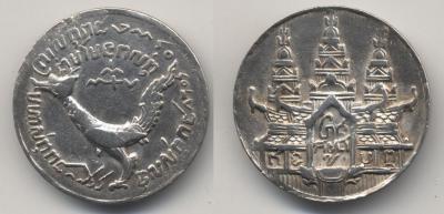 Камбоджа-тикаль-1847-тонкий.jpg