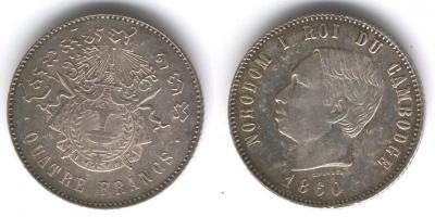 Cambodia-4Francs-1860.jpg
