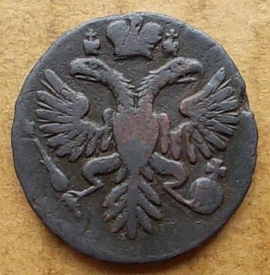 денга 1730 редк (1).JPG