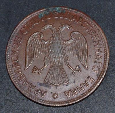 post-1929-0-83754900-1459628554_thumb.jpg