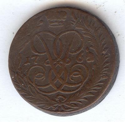 2 копейки 1762.jpg