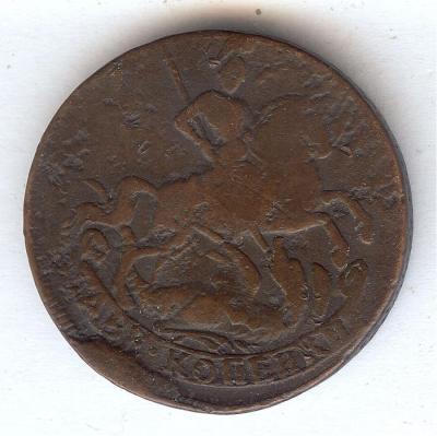 2 копейки 1762 ав.jpg