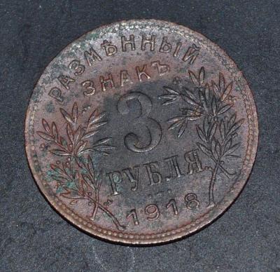 post-1929-0-71862600-1459713228_thumb.jpg