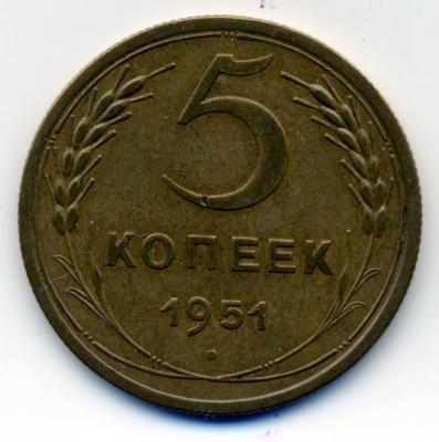 0-05 1951 2.1.jpg