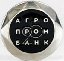 25 руб Приднестровья1.JPG