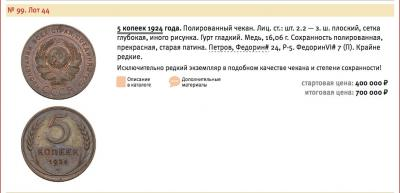 post-11524-0-28244800-1459930532_thumb.jpg