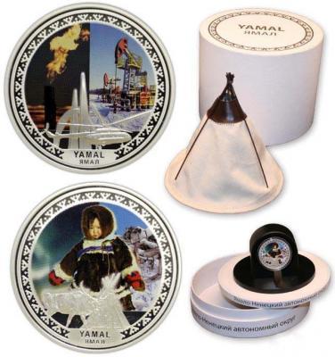 Набор монет. Ниуэ 2 доллара, 2010 год. Ямал (2 ш.jpg