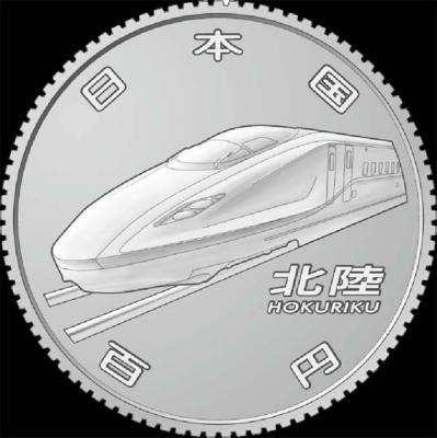 Хокурику-синкансэн (E7 серии, W7 Series).jpg