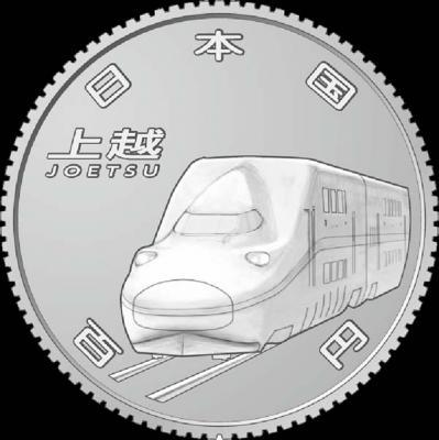 Дзёэтцу Синкансэн (Серия E4).jpg