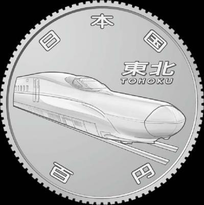 Тохоку Синкансэн (E5 серия).jpg