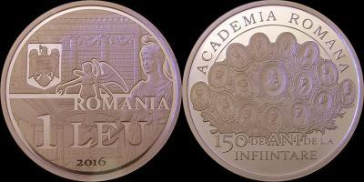 150 лет со дня создания Румынской академии томпак (14 марта).jpg