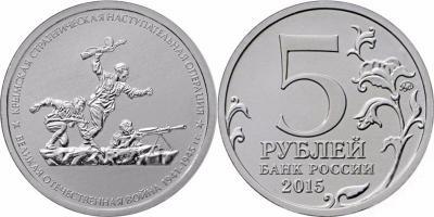 8 апреля 1944 года - начало Крымской операции 1944 года.jpg