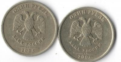 2005 001.jpg