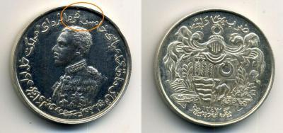Индия-Бахавалпур-рупия-2тип-пара1-2.jpg