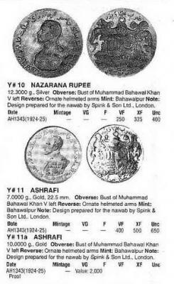 Бахавалпур-Краузе-.jpg