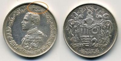 Индия-Бахавалпур-рупия-2тип-пара1-1.jpg