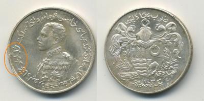 Индия-Бахавалпур-рупия-2тип-пара2.jpg