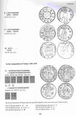 SerbBookEng1.jpg