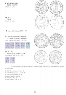SerbBookSerb1.jpg