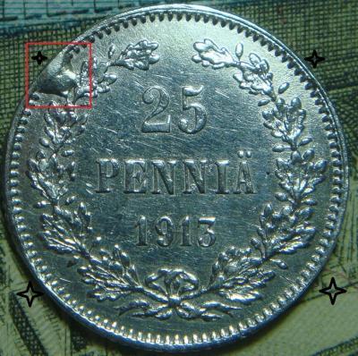 25 пенни (1).JPG