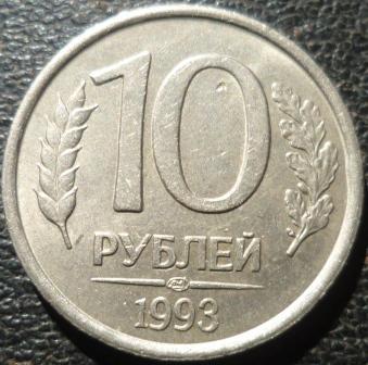 10_93_лмд_немагнит_реверс_забоинка_чиркаш на У Б.JPG