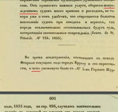 ГЖ 1855-6.jpg