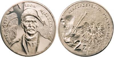 11 апреля 1852 года родился - Леон Вычулковский(Польша, 2 злотых 2007).jpg