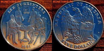 9 апреля 1865 года была подписана капитуляция Северовирджинской армии..jpg