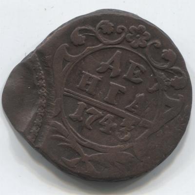 Денга-1743-Р.jpg