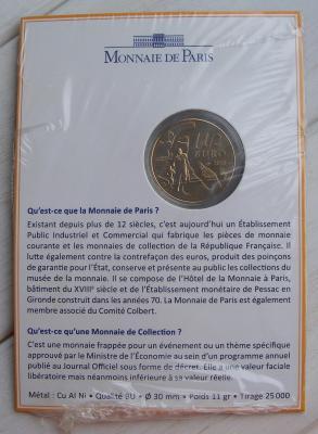 1,5 евро (4).JPG