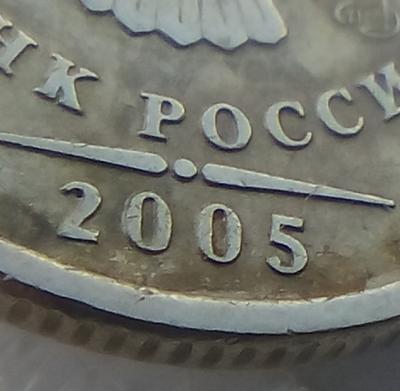 2005-2.jpg
