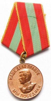 Medal_trud_USSR_cropped.jpg