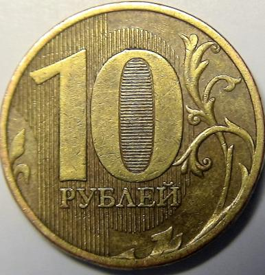 10р.JPG