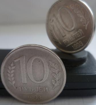 с магнитом и другой монетой_10_93_лмд_коцка_.jpg