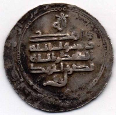 Саманиды180416-2.JPG