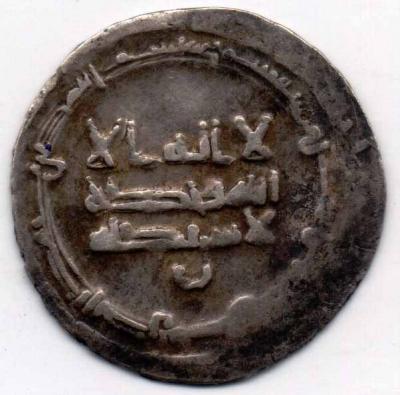 Саманиды180416-1.JPG