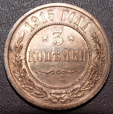 191532.jpg
