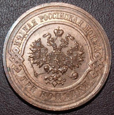 191531.jpg