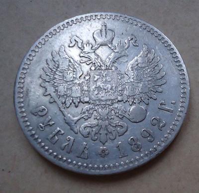 1892.............jpg