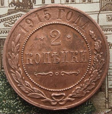 1915221.jpg