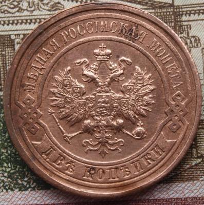 1915222.jpg