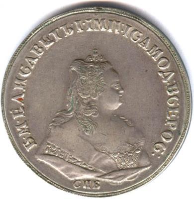 1743.jpg