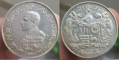 Индия-Бахавалпур-рупия2тип-новодел+.jpg
