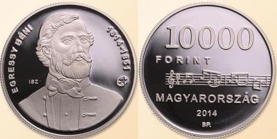 21 апреля 1814 года родился Бени Эгреши Венгерский композитор, либреттист, драматург(Венгрия 1000 форинтов 2014).jpg