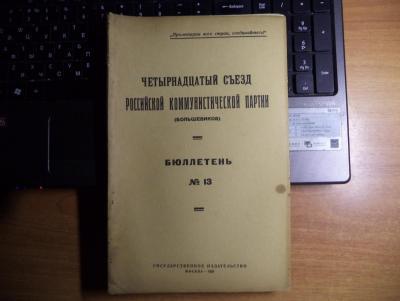 DSC02945-min.JPG