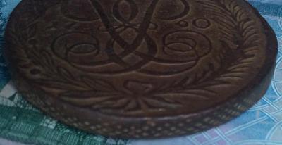 5 копеек 1760 БД 3.jpg