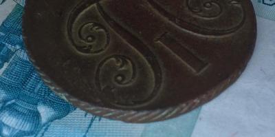 2 коп 1797 4.jpg