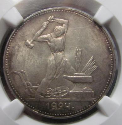 50-1924-2.jpg