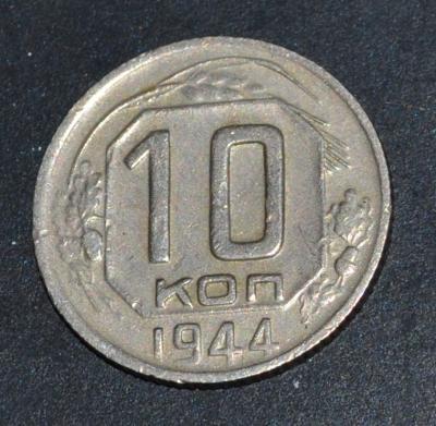 post-1929-0-87492800-1461618856_thumb.jpg